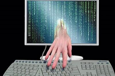 hack web server