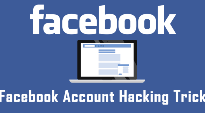 hack facebook using trusted friends